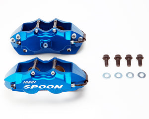 Spoon Sports Twin Block Caliper Set - 4 POT