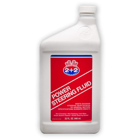 Berkebile Power Steering Fluid 1-Quart Bottle