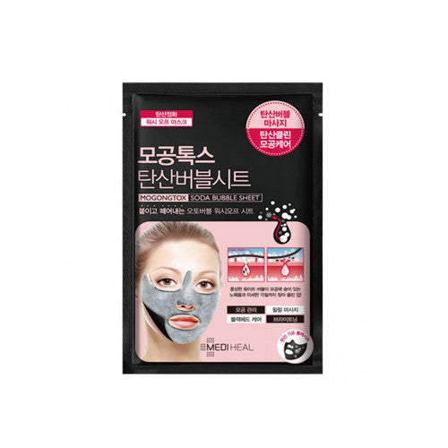 MEDIHEAL Mogongtox Soda Bubble Sheet Mask - K GLAM