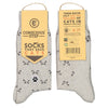 socks that save cats grey conscious step  shelters save them all