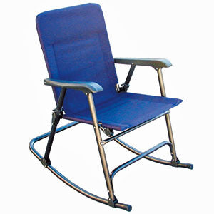 ELITE FOLDING ROCKER BLUE