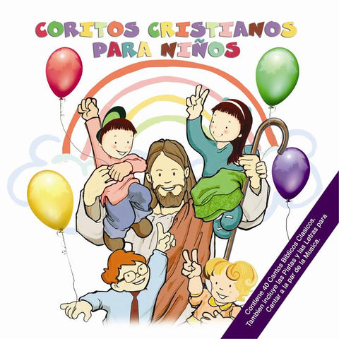 Various Artists - Coritos Cristianos Para Ninos
