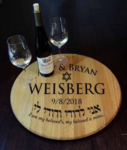 Hebrew Wedding Personalized Barrel Head Lazy Susan