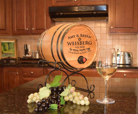Weisberg Personalized Oak Bag-N-Barrel