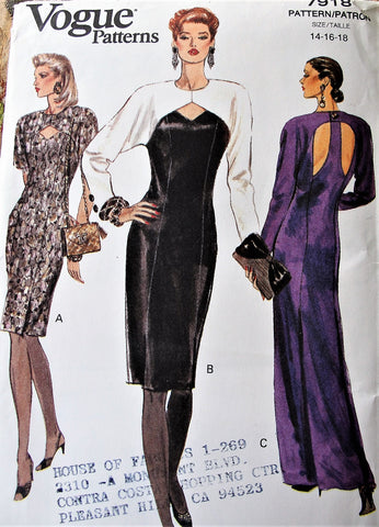 FABULOUS VOGUE 7918 Dress Pattern, Vintage Evening Gown, Cocktail Dress, Fitted Bodice, Princess Seams, Raglan Sleeve, Cut Out Back, Pencil Skirt, Size 14-16-18 Sewing Pattern UNCUT