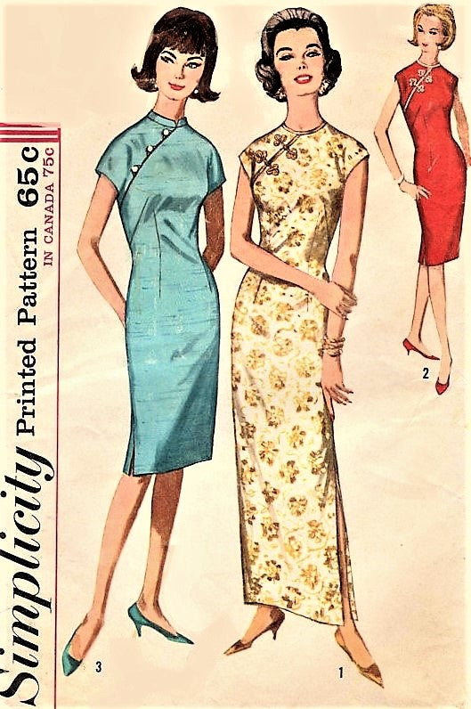 1960s LOVELY Wiggle Dress Sewing Pattern Simplicity 5041 Asian Style Cheongsam Sheath Dress Mandarin Collar Bust 31
