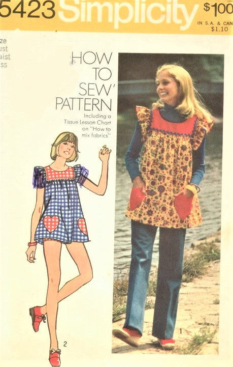 CUTE Retro 70s Misses' Smock-Top, Pants and Bikini-Shorts SIMPLICITY 5423 How To Sew Vintage Sewing Pattern Lolita Kawaii Bust 34