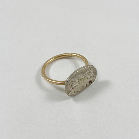 Reconstructed small ring