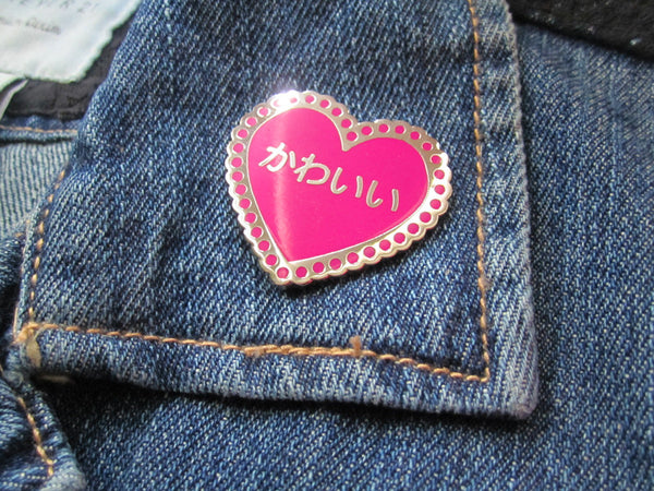 CLEARANCE : Kawaii Heart Hard Enamel Pin