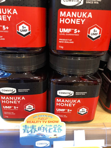 Comvita UMF 5+ 1kg Manuka Honey New Zealand