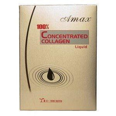 Skin Protection - 100% Concentrated Collagen Liquid Amax - 3 X 10ml Bottle - Australia