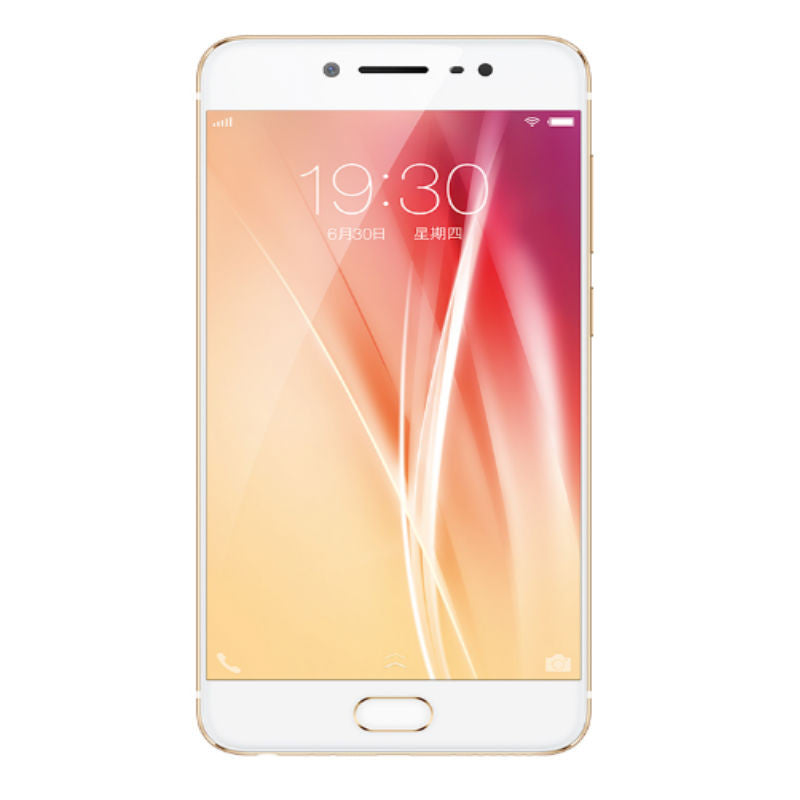 Vivo X7 Plus Dual 64GB 4G LTE Gold Unlocked (CN Version)