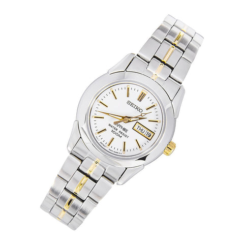 Seiko Dress Bracelet SXA103 Watch (New with Tags)