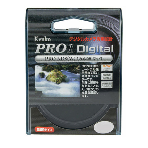 Kenko 52mm PRO ND8 Filter