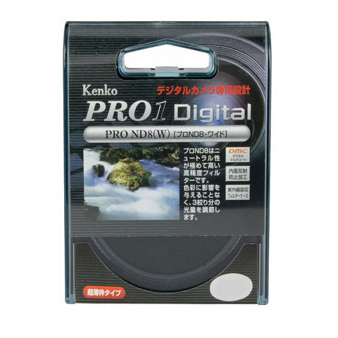 Kenko 72mm PRO ND8 Filter