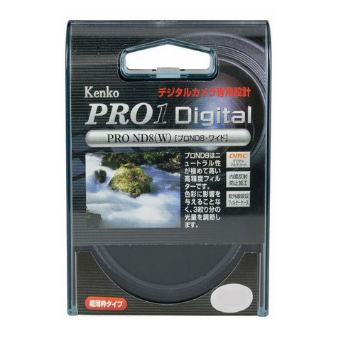 Kenko 49mm PRO ND8 Filter