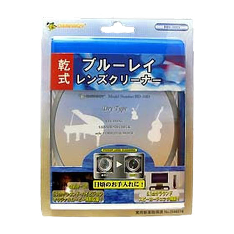 Cleanboy (BD-10D) Blu-ray Lens Cleaner