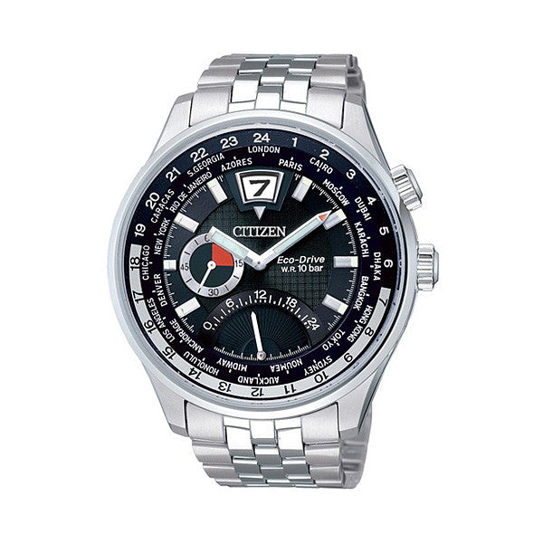 Citizen Eco-Drive Retrograde BR0015-52E Watch (New with Tags)