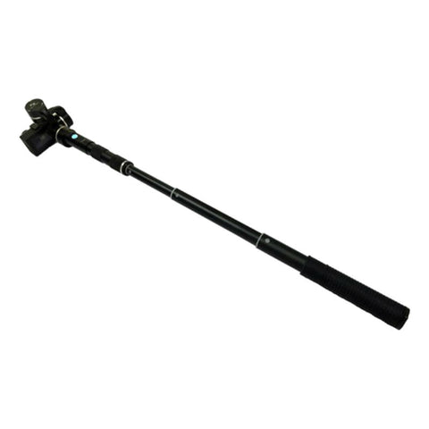 Feiyu Tech Adjustable Extension Bar for G4 Series