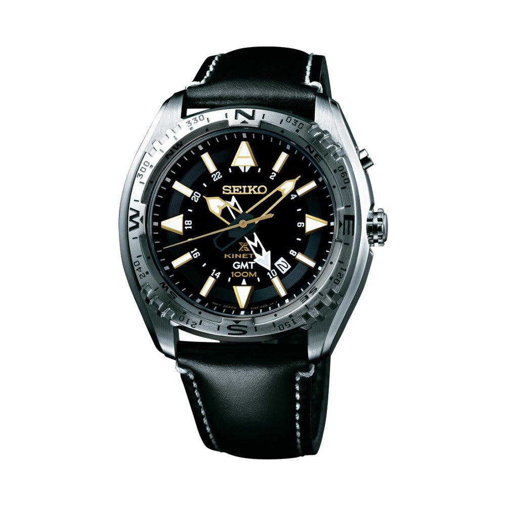 Seiko Prospex Kinetic GMT Land SUN053 Watch (New with Tags)