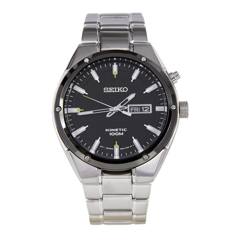 Seiko Kinetic SMY151 Watch (New with Tags)