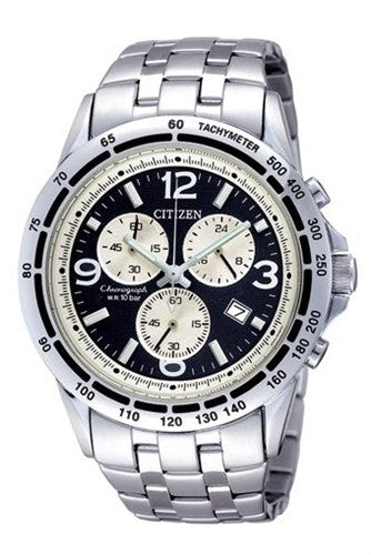 Citizen AN7020-5 (AN7027-58F) Watch (New with Tags)