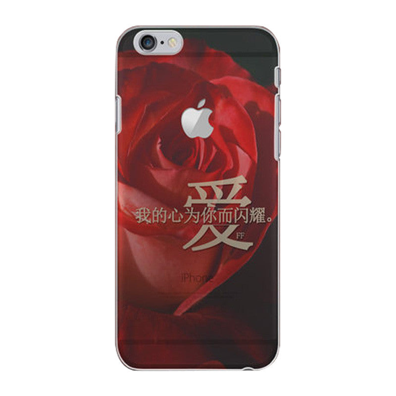 Hard Transparent Case 4.7 inch for iPhone 6/6S (Love Shines For You)