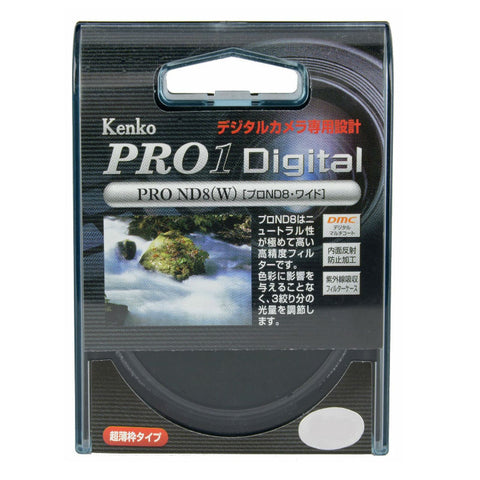 Kenko 55mm PRO ND8 Filter