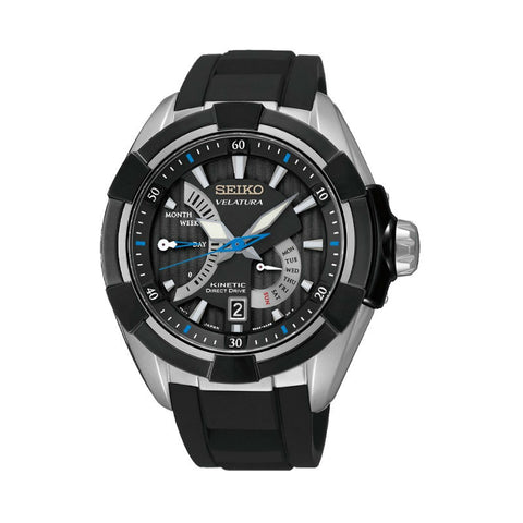 Seiko Velatura Kinetic Direct Drive SRH019 Watch (New with Tags)