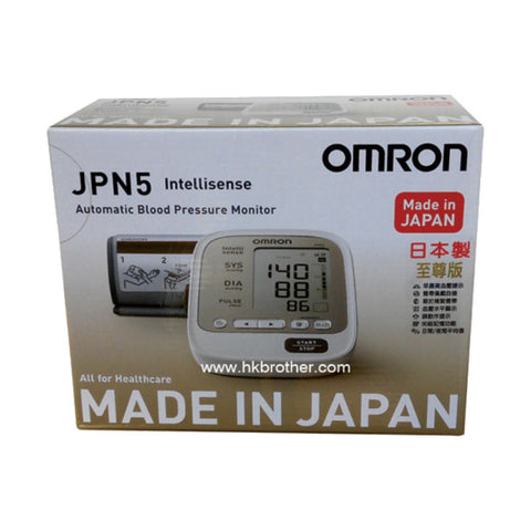 Omron JPN5 Blood Pressure Monitor