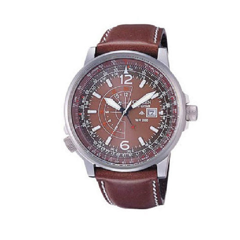 Citizen BJ7017-1 (BJ7010-24W, BJ7010-17W) Watch (New with Tags)