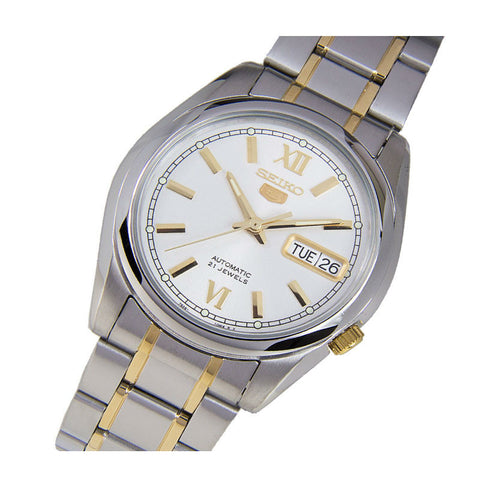 Seiko Automatic Sport SNKL57 Watch (New with Tags)