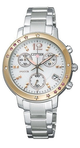 Citizen Eco-Drive Swarovski FB1193-54A Watch (New with Tags)