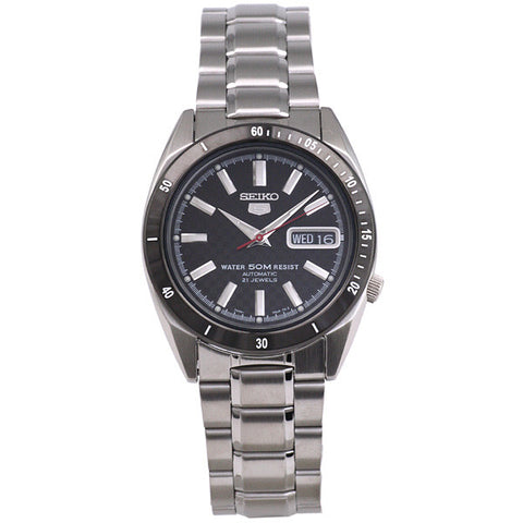 Seiko Automatic SNKF51 Watch (New with Tags)