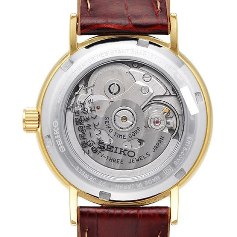 Seiko Mechanical Automatic SARB044 Watch (New with Tags)
