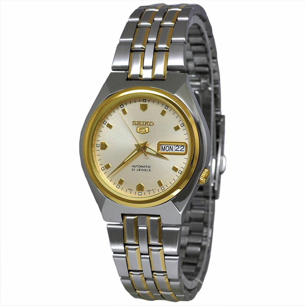 Seiko Automatic SNKL72 Watch (New with Tags)