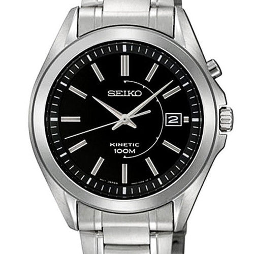 Seiko Kinetic SKA523 Watch (New with Tags)
