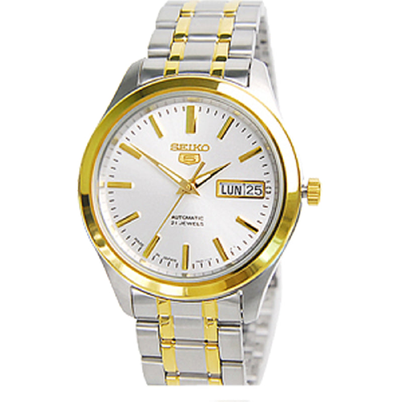 Seiko 5 SNKM48 Watch (New with Tags)
