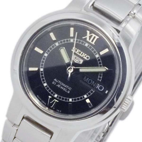 Seiko Sportura SYME57 Watch (New with Tags)