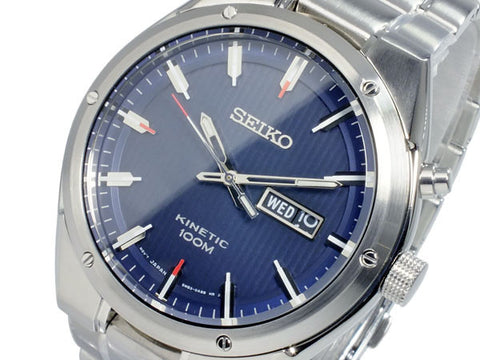 Seiko Kinetic SMY149 Watch (New with Tags)