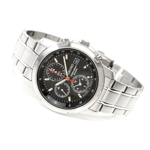 Seiko Chronograph SNDB03 Watch (New with Tags)