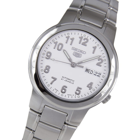 Seiko 5 Sports SNKA13 Watch (New with Tags)