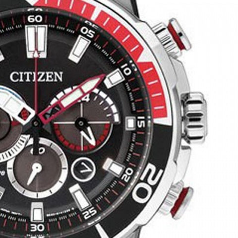 Citizen Eco Drive CA4250-03E Watch (New with Tags)