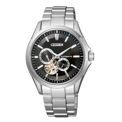 Citizen Mechanical NP1010-51E Watch (New with Tags)