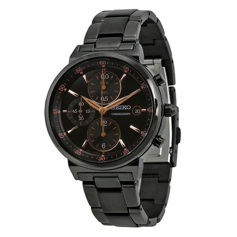 Seiko Chronograph SNDW47 Watch (New with Tags)