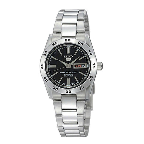 Seiko 5 SYMG39 Watch (New with Tags)