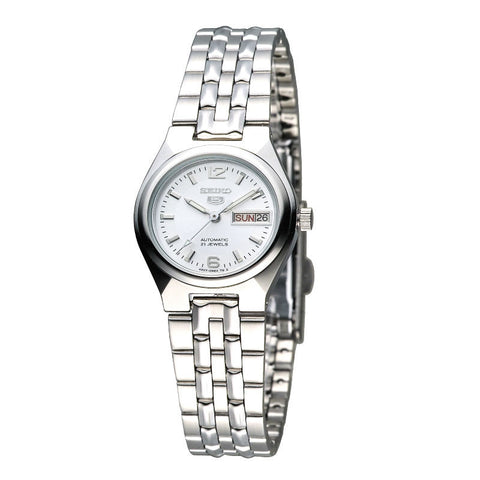 Seiko 5 SYMK31 Watch (New with Tags)