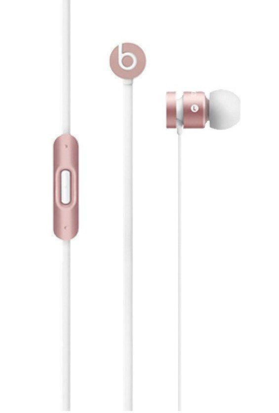 Beats urBeats Rosa Oro Edition Cuffie In-Ear (MLLH2PA/A) - MobiCity Italia