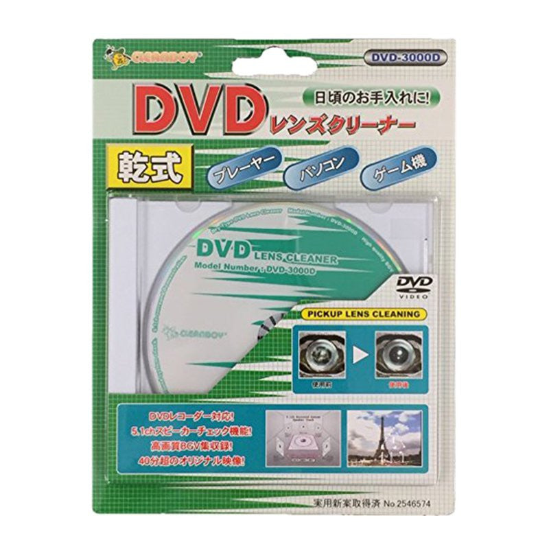 Cleanboy dry DVD-3000D DVD Lenti Cleaner
