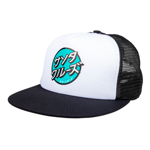 Santa Cruz - Other Japanese Dot Mesh Back Cap - White / Black